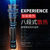 天火強光手電筒可充電超亮遠射5000多功能氙氣燈1000w QG772『愛尚生活館』