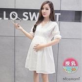 漂亮小媽咪 唯美氛圍哺乳裙 【B2030】 布蕾絲 泡泡 短袖 孕婦裝 娃娃裝 哺乳衣 哺乳洋裝