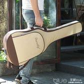 吉他包41寸加厚雙肩40民謠背包39琴包琴袋套韓版個性男女學生通用  深藏blue