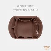 包中包 適用于菜籃子包內膽收納撐形包中包內袋
