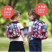 幼稚園書包男女童兒童1-3-6歲小男孩寶寶可愛卡通旅游雙肩背包夢想巴士