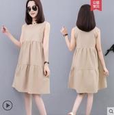 無袖洋裝 棉麻洋裝女中長款2020夏裝新款韓版純色無袖寬鬆顯瘦純棉打底衫 果果生活館