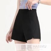 短褲女夏高腰2021新款休閒顯瘦闊腿黑色a字爆款雪紡寬鬆外穿西裝 夏季新品