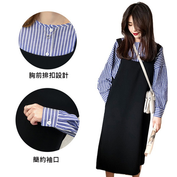 兩件式寬肩帶吊帶裙搭直條紋上衣孕婦洋裝 黑【CTH621207】孕味十足 孕婦裝