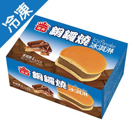 【免運冷凍宅配】義美家庭號巧克力銅鑼燒冰淇淋80g(4入/盒)*6盒【合迷雅好物超級商城】