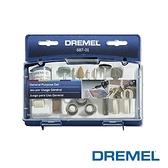 DREMEL精美 52件通用配件組 687-01