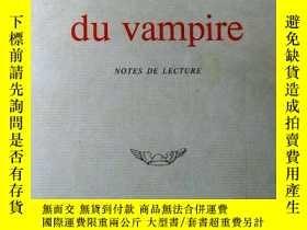 二手書博民逛書店《Le罕見vol du vampire – NOTES DE LECTURE》, 法國小說家 MICHEL TOU
