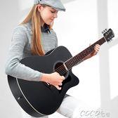 吉他 單板吉他初學者學生女男民謠吉他40寸41寸新手入門木吉他樂器igo coco衣巷