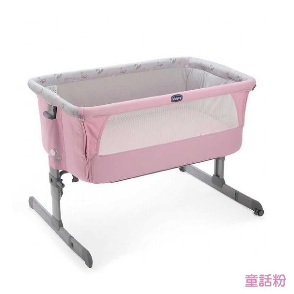 CHICCO NEXT 2 ME多功能移動舒適嬰兒床|床邊床(6色可選)