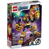 樂高積木 LEGO《 LT76141》SUPER HEROES 超級英雄系列 - Avengers Thanos Mech ╭★ JOYBUS玩具百貨