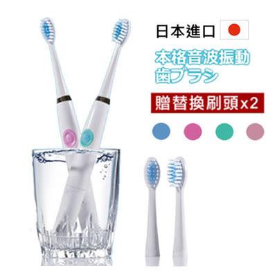 (3件組)日本PRO SONIC NEO超音波電動牙刷+送替換刷頭x2(日本進口/四色任選)