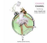 chanel chance綠色/粉色  2ml 試管小香水