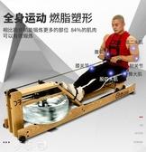 劃船機 DIBU迪步 紙牌屋劃船器水阻劃船機家用靜音智慧劃艇健身器材MKS 夢藝家