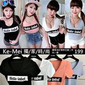 克妹Ke-Mei【AT53653】HelloLabel龐克反色字母圖印v領T恤上衣