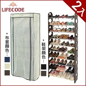 LIFECODE可調式十層鞋架-2色可選+防塵套-3色可選(2入)咖啡+防塵套-米白