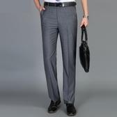 西褲男士春夏季薄款中年商務正裝上班直筒寬鬆休閒長褲子 韓國時尚週