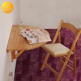 壁掛桌 實木壁摺疊桌餐桌連壁桌壁掛桌掛墻桌木質半圓形連墻上桌書桌 ATF polygirl