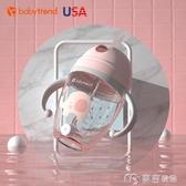 兒童吸管杯兒童吸管杯嬰兒學飲杯寶寶水杯 重力球防漏防嗆杯子麥吉良品