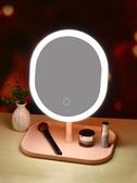 led化妝鏡帶燈補光宿舍桌面台式美梳妝少女心學生充電式鏡子    蘑菇街小屋