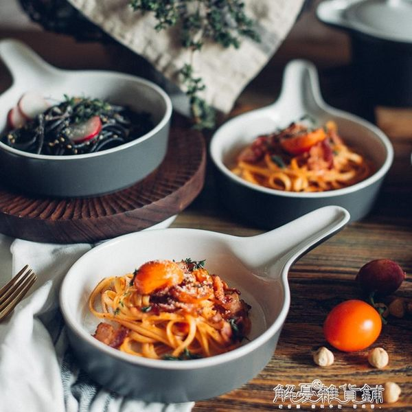 焗飯烤盤 烘焙餐具家用長方形雙耳陶瓷烤盤歐式芝士盤子焗飯碗解憂雜貨鋪