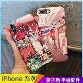 文藝少女插畫 iPhone iX i7 i8 i6 i6s plus 浮雕手機殼 卡通女孩 保護殼保護套 防摔軟殼