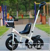 星孩兒童三輪車1-3-2-6歲大號寶寶手推腳踏車自行車童車小孩玩具igo『韓女王』