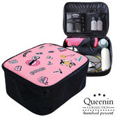 DF Queenin - 韓版俏皮視覺旅行收納袋-共2色 ◆86小舖 ◆