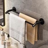 毛巾架 免打孔衛生間毛巾置物架浴室壁掛簡約毛巾雙桿掛架廁所掛毛巾架子【幸福小屋】