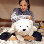 交換禮物三只小熊毛絨玩具抱枕公仔長條枕頭可愛睡覺娃娃女生超軟ins網紅 igo生活主義