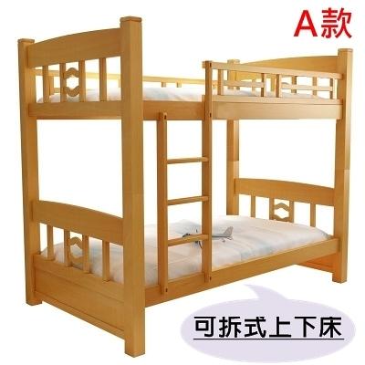 【千億家居】兒童多功能可拆式上下床A款/雙層床/高低床組/兒童家具/JG104