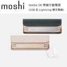【A Shop】Moshi IonGo ...