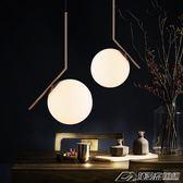 北歐床頭吊燈現代簡約創意單頭玻璃圓球小餐廳臥室吧臺服裝店燈具igo  潮流前線