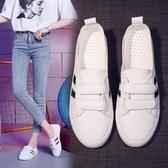 懶人鞋 2020秋季新款淺口網紅小白女鞋夏款潮鞋百搭一腳蹬透氣懶人鞋白鞋【免運】