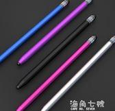 iPad電容筆手機平板手寫筆觸屏筆觸控筆橡膠頭蘋果安卓通用      海角七號