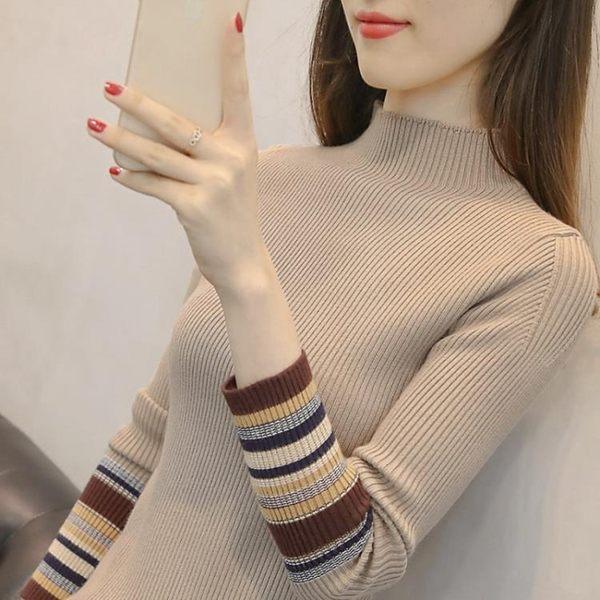 半高領毛衣女加厚秋冬新款短款修身顯瘦套頭針織打底衫女長袖百搭