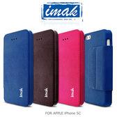 IMAK APPLE iPhone 5C / iPhone5C 尼爾松鼠紋側翻皮套 可立式皮套 保護套