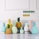 北歐創意菠蘿家居飾品ins房間存錢罐樹脂電視櫃裝飾水果模型擺件 印象家品