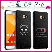 三星 Galaxy C9 Pro 6吋 黑色浮雕背蓋 創意手機套 TPU保護套 全包邊手機殼 個性保護殼 蝙蝠俠 軟殼