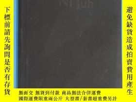 二手書博民逛書店Ni罕見Jun Chinese Artist pubishing company 硬精裝 詳見圖片Y15969