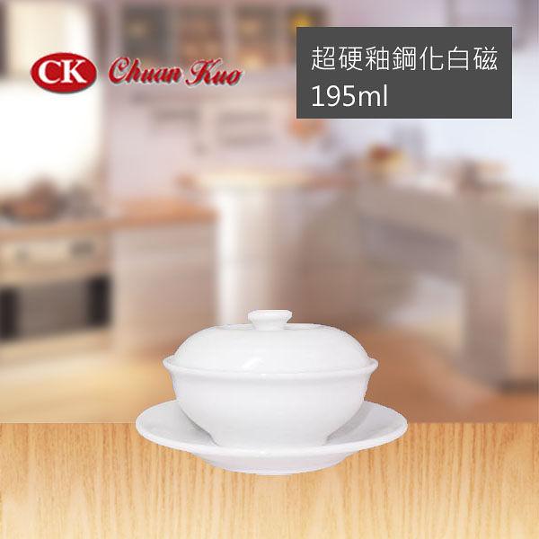 【CK】Soup Bowl 個盅 (12入)