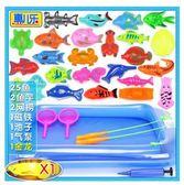玩具兒童釣魚池套裝小男女孩戲水撈魚123456歲寶寶大號益智磁性魚【全館滿一元八八折】
