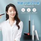 台灣現貨 小米有品 bebird智能可視掏耳棒 T5 采耳棒 採耳 挖耳棒 小孩可用