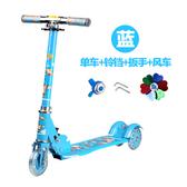滑板車3歲三輪踏板車閃光268歲寶寶兩輪折疊單腳滑滑車【全館免運快速出貨】