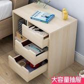 簡易床頭櫃簡約現代臥室收納櫃多功能經濟型小櫃子