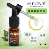 MI FLOWER 神經醯胺原液15% 10ml【櫻桃飾品】【31474】