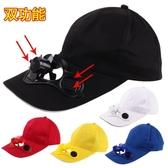 帶在帶頭上的風扇有風扇的帽子季兒童太陽能風扇帽子小女