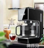 咖啡機 美式咖啡機家用全自動小型滴漏式迷你煮咖啡泡茶一體現磨冰咖啡壺 mks韓菲兒