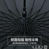 兩用晴雨傘大號長柄男女學生雙人加固抗風黑色廣告傘定制LOGO印字igo   良品鋪子
