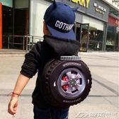 個性兒童書包輪胎書包旅行雙肩背包寶寶書包 幼兒園書包 男孩書包YXS  潮流前線
