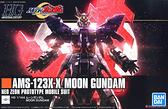 鋼彈模型 HGUC 1/144 月鋼彈 機動戰士MOON TOYeGO 玩具e哥
